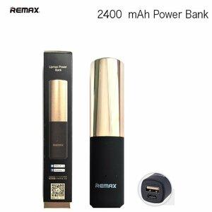 Remax LipMax 2400mAh Lūpukrāsas formas Universāla Ārējas uzlādes batereja USB 5V 1A Ligzda Zeltaina (EU Blister)