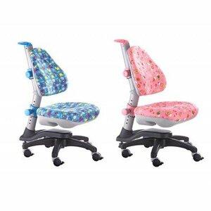 Comf Pro Royce kinder Ergonomisks augošais krēsls bērniem (gaiši zils)