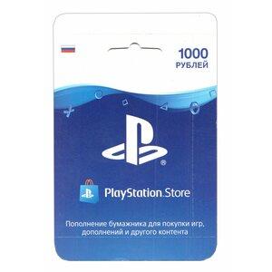 PSN Card 1000 RUB - RU PSN IDs Only