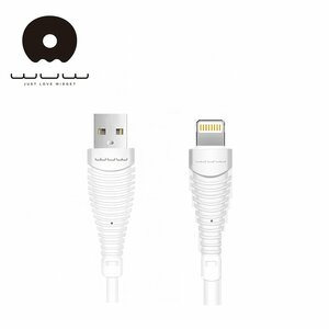 WUW X76 Universāls Lightning to USB Datu un Ātras uzlādes kabelis 0.9m Balts