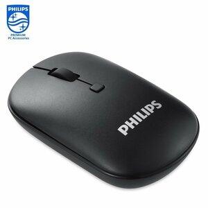 Philips M403 Komfortabla & Ergonomiska Optiskā Bezvadu Pele 3 Pogas 800/1200/1600 dpi Melna
