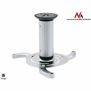 Mount ceiling for the projector Maclean MC-515 (80 mm - 170 mm; 10 kg; gray color, silver color)