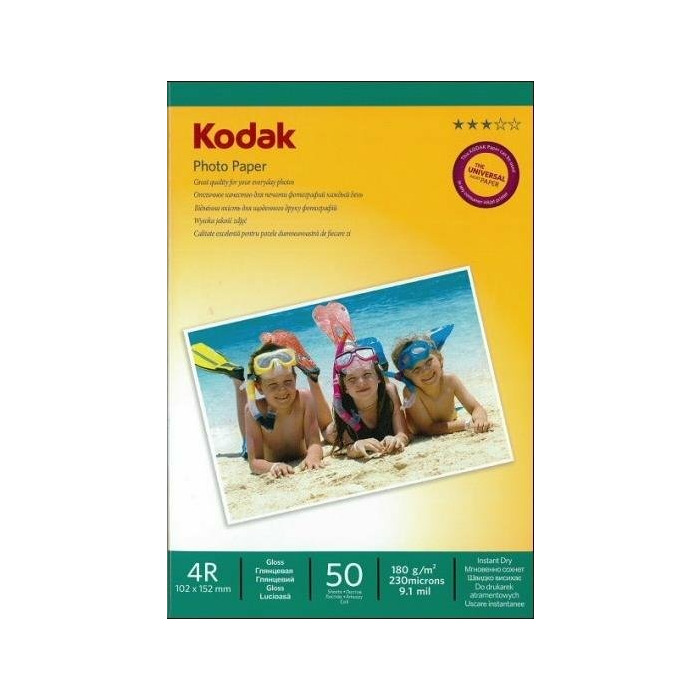 Paper Kodak Photo 4R 180g 50 sh.