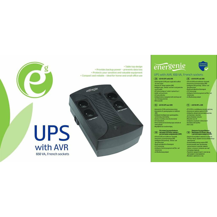 UPS Gembird Energenie Floor 650VA, AVR, LED, 4x French Socket, 230V OUT