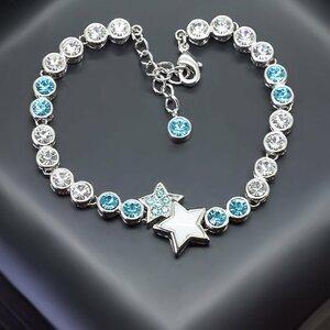 "Bracelet ""Star Parade"" with Swarovski™ crystals"
