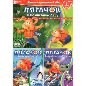 PC Izklaides Kolekcija 24 - Pjatachok 3-in-1 Russian Version