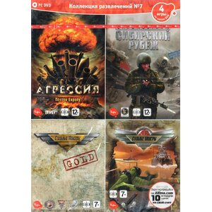 PC Izklaides Kolekcija 7 - Aggression, Chronostorm, Pacific Storm Russian Version