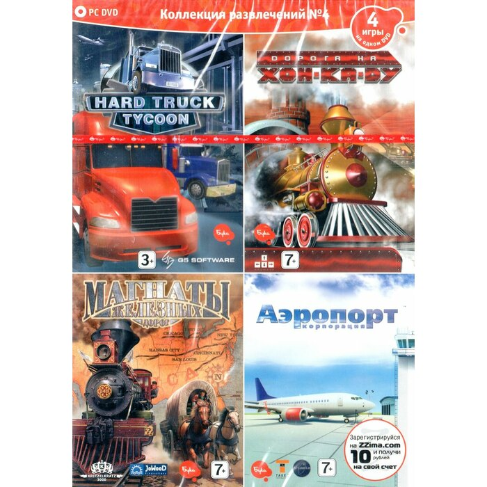 PC Izklaides Kolekcija 4 - Hard Truck Tycoon, Railroad Pioneer, Steamland, Airport Tycoon RU Version