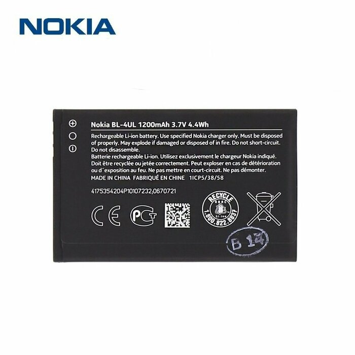 Nokia BL-4UL Oriģināls Akumulators Nokia 225