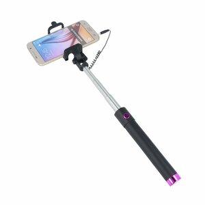 Forever JMP-100 Mini Selfie Stick ar Pogu Statīvā un 3.5mm Audio vadu Rozā