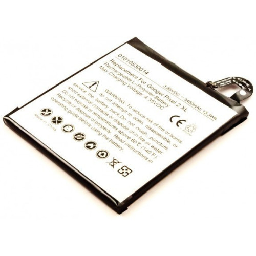 MicroBattery MBXMISC0227 Battery