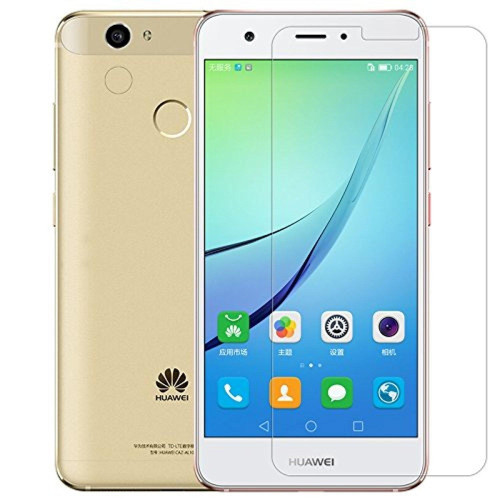 Tempered Glass Premium 9H Aizsargstikls Huawei Y6 (2017)