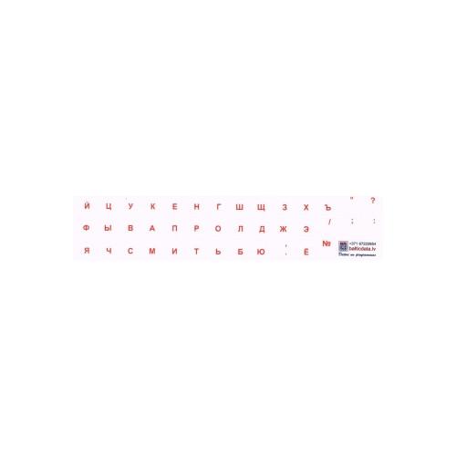 Uzlīme klaviatūrai Caurspīdīgs/Sarkans